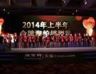杭州活动策划和会场布置 隐秀道易优质服务