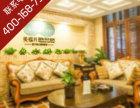 重庆县哪家月子中心加盟品牌好欢迎随时拨打业务专线咨询