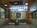 武汉花圈寿衣骨灰盒,武汉正规殡葬服务公司
