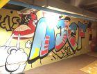 石家庄墙体彩绘手绘墙幼儿园墙绘涂鸦饭店手绘