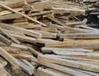 高价回收各种方木木头废旧木材