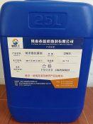 厂家直销纳米银抗菌剂 无色纳米银溶液