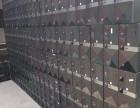 武汉鹦鹉二手电脑回收价格表/鹦鹉笔记本电脑回收