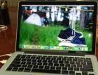 个人转让苹果 MacBookPro系列 笔记本