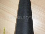 涡流纺MVS粘胶色纺纱