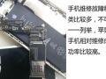 宁夏银川iPhone6 苹果6 手机维修换屏