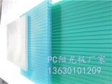 5mm阳光板 草绿阳光板 湖蓝色pc阳光板 25mm阳光板厂