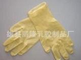 一次性乳胶检查手套