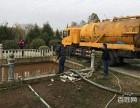 扬州专业疏通下水道,水电维修 维太阳能,维修空调 加氟利昂