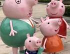 汉光展览卡通动漫模型 小猪佩奇现货供应 苏州租赁出租卡通道具