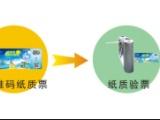山西忻州吕梁大同游泳馆收银财务系统温泉月卡次卡办理系统