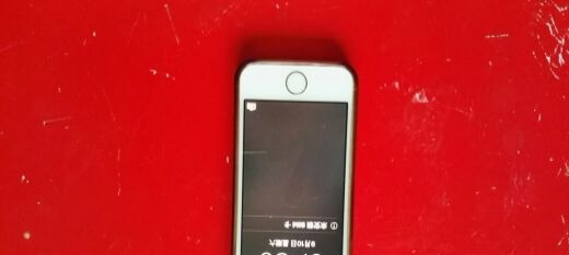 转让闲置苹果5S一部价格1500