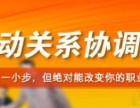 浓情七月 低价来袭 入户广州 八折优惠!