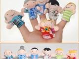 网络最低价格 指偶批发 一家六口指偶玩具 一家人手指偶 手偶玩具