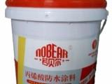 丙烯酸纯丙烯酸超弹防水涂料