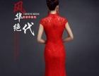 个人、中式新娘礼服(秀禾服、鱼尾旗袍)