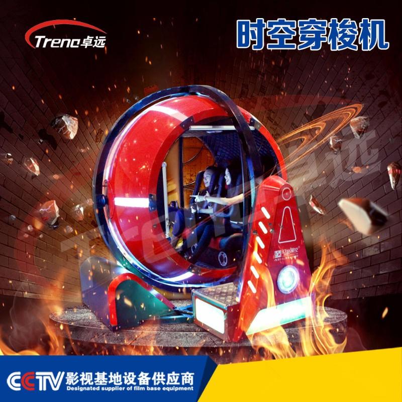 广州幻影星空时光穿梭机VR体验馆加盟大型娱乐设施主题乐园神器