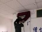 《志雄》新聚源家政服务中心