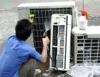 欢迎致电-)大兴区西红门空调加氟)各区)维修是多少?