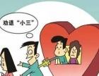 婚姻分析//劝退服务