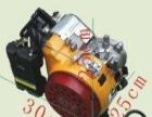 145小型汽油机带发电机 厂家搬迁处理 全新