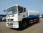 徐州国五12吨洒水车全国包上户免购置税低价出售