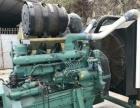 新款瑞典二手沃尔沃VOLVO发电机400KW柴油发