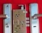 三亚家居维修安装公司/门锁门窗家具/厨卫灯具水电修