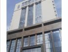 长治商务大厦写字楼出租(与长治体育中心毗邻)