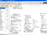 智能吓数软件1668带加密狗 支持XP w7 W10系统
