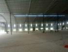 火炬工业园区内全新单一层6000平方带现成办公楼