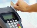 柳州新用卡代取代还服务积分多多