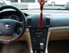 雪佛兰景程2008款 2.0 自动 SE舒适型 个人一手车,精品