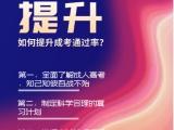 蕪湖上元教育專業的學歷提升培訓機構