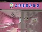 品牌童装折扣店加盟 童装 投资金额 1-5万元