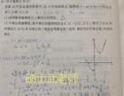 985硕士***专职家教一对一小班英语数理化培优辅导