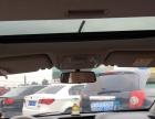 吉利 SX7 2013款 2.4L 自动尊贵型