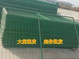 加粗双边铁丝护栏网隔离网道路护栏厂房学校鱼塘工地防护网围栏网