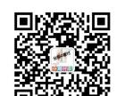 重庆分期付款苹果8手机 现金金额有没有限制?