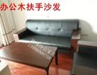 重慶辦公廠批發會客沙發組合辦公家具組合員工上下鐵床