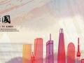 韩国签证申请+东三省+五年多次+一对一服务