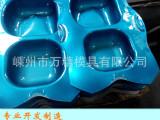 专业开发制造水槽模具 不锈钢水槽拉伸模具 冲压模具