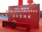南昌舞台桁架搭建 厂家 条幅海报 签到处 空漂气球 拱门气模