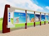 深圳市校园宣传栏生产厂家快速报价