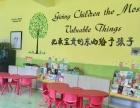 急兑大型幼儿园(含一年房租)
