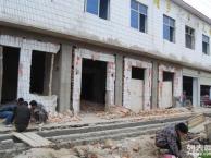 滁州专业墙改梁