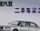 奥迪A4 2008款 1.8T 常年高价回收二手车