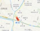 西门口店面三江边上12平方出租 6万一年!