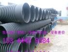 本地生产、PE给水管、PPR管、PE波纹管、管件等