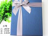 一个起售 小号商务礼盒 围巾盒 特种纸礼物包装盒 礼盒现货批发